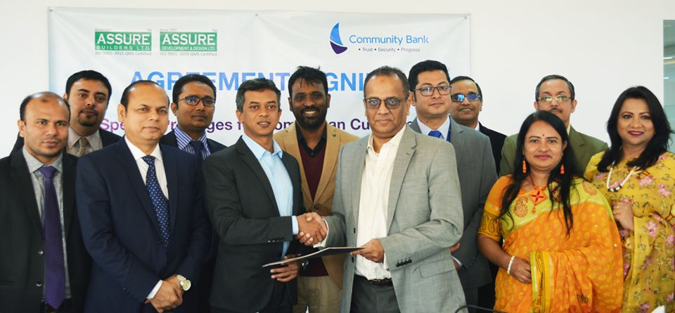 MoU Agreement between Community BANK & ASSURE GROUP