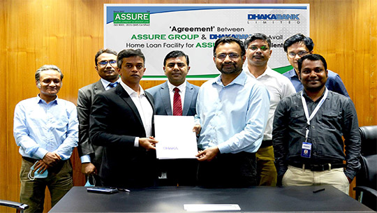 Agreement with Dhaka Bank Limited