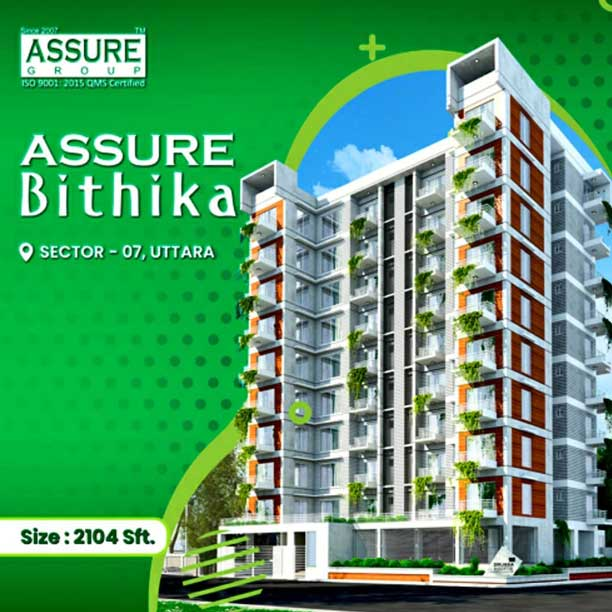 Overview of Assure Bithika