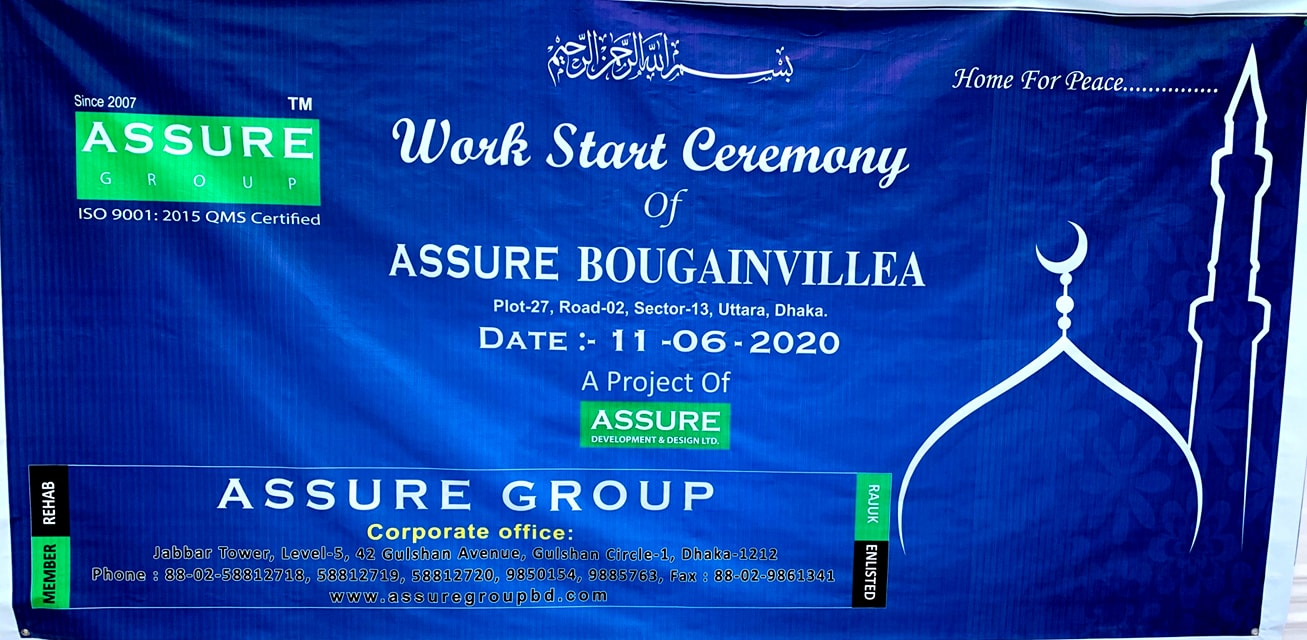 Handover of ASSURE Bougainvillea