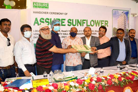 Group Photo of ASSURE Sunflower Peoples