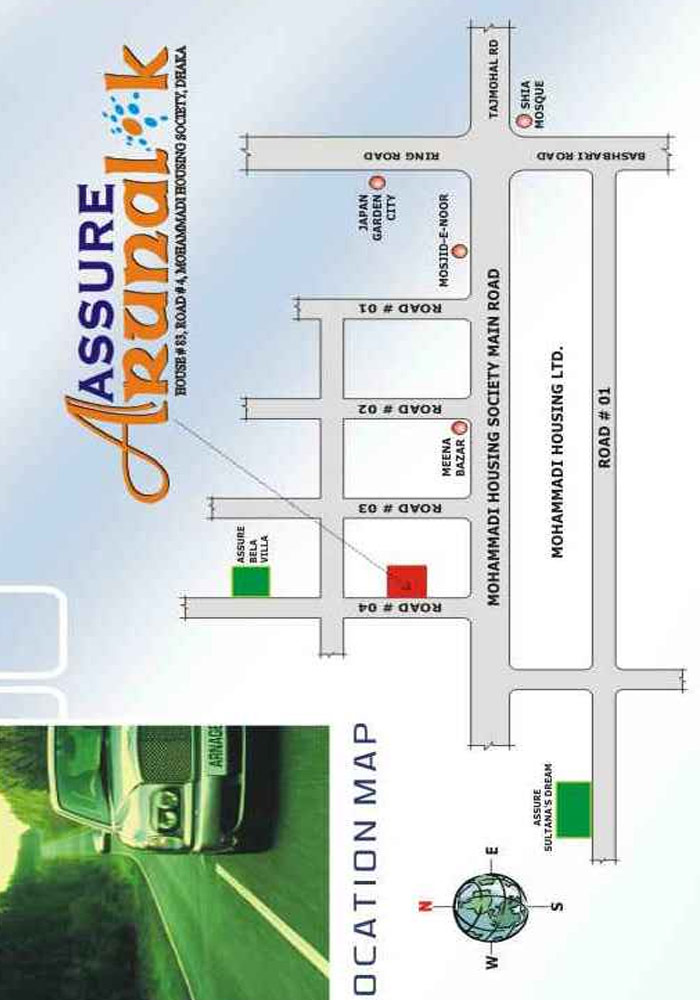 Assure Arunalok location