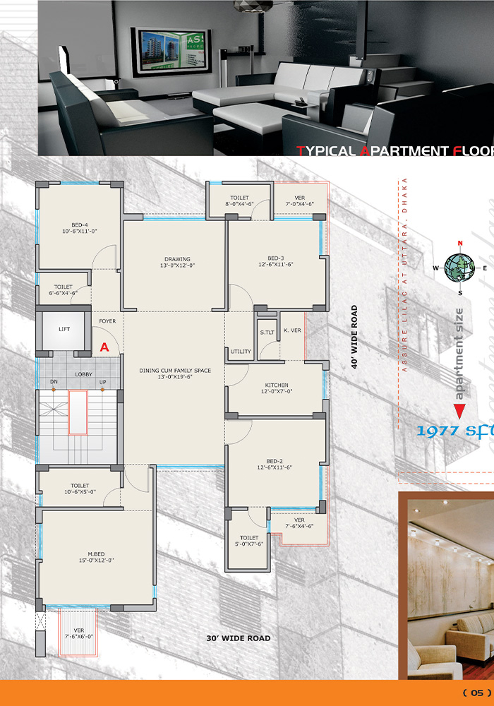 Assure Lilac Floorplan
